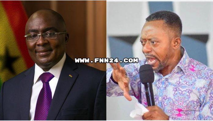Bwumia and Owusu Bempah